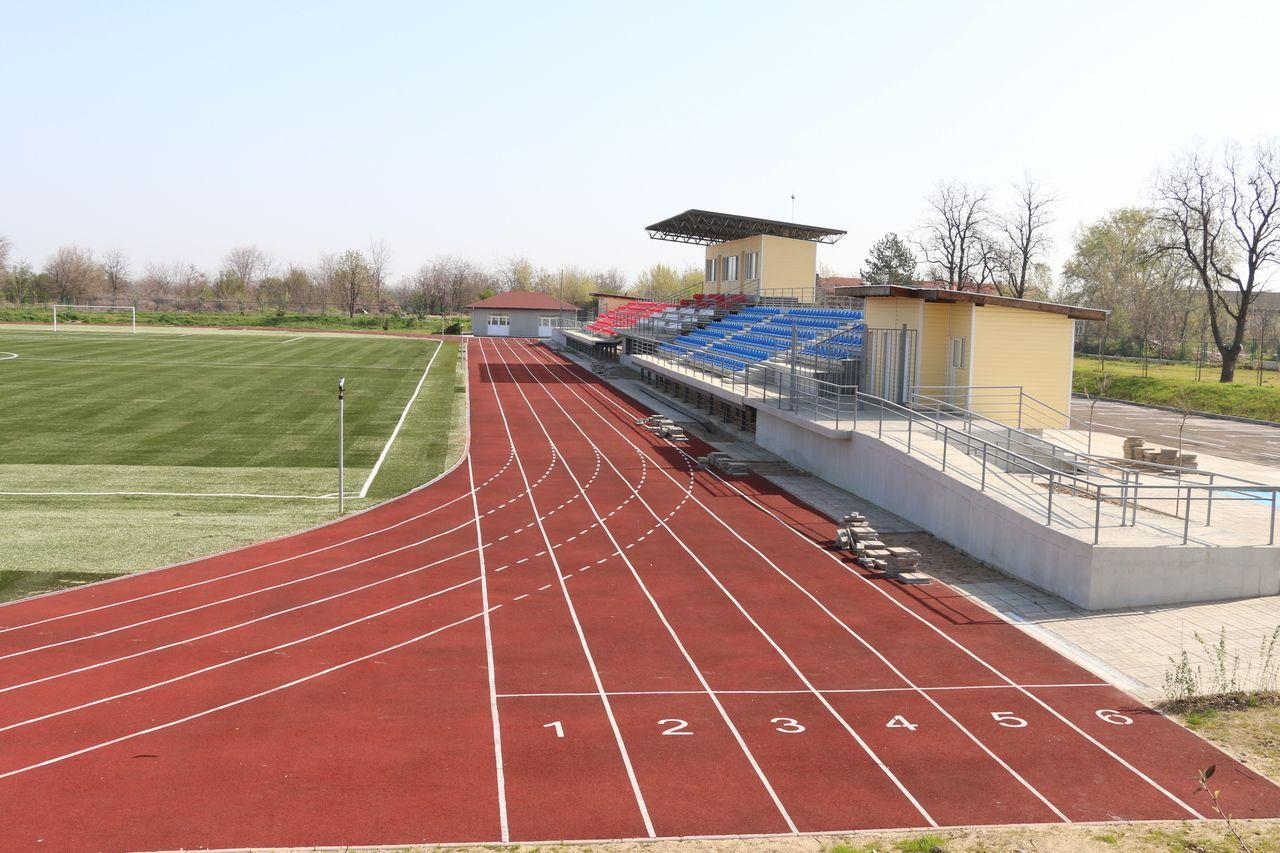 Спортен комплекс в Ново село